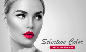 Selective Color Photoshop Action 1035839