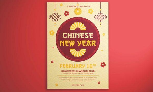 Chinese New Year Flyer PSXJTS - AI, PSD