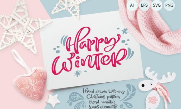 Christmas lettering quotes & design EYT7W8 - AI, EPS, PNG, SVG