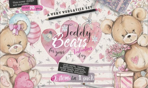 Cute Teddy-bears 2 in1 deals J6ZG5G - EPS, PNG, PSD, JPG