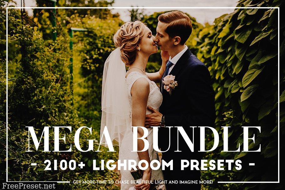 2100+ Lightroom & ACR Presets Bundle 3847032