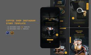 Coffee Shop Instagram Story 6TNSMBA