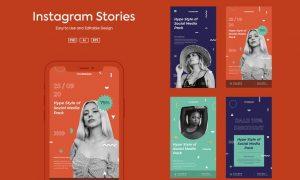 SRTP Instagram Story v3.12 KQNZ7EZ
