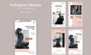 SRTP Instagram Story v3.5 98P7R6J