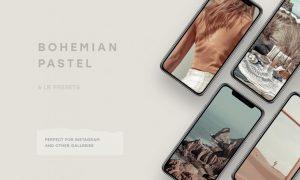 Amelietta – 6 Lightroom Presets 5179174