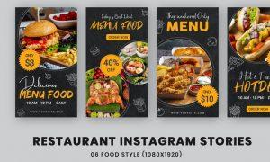 Menu Food Banners Ad Instagram Stories H3Z478U
