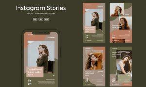 SRTP Instagram Story v3.15 K3DWMXJ
