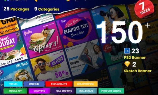 25 Ad Banner Bundle YDDSWB7