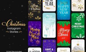 Christmas Instagram Stories 8TK4NY8