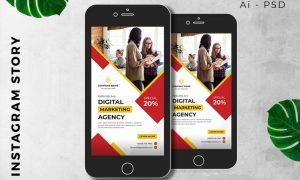 Digital Marketing Instagram Story Promotion WNSPUHW