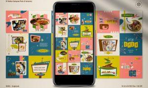 Food Instagram Mid Century Social Media Pack 5KGA6Q9