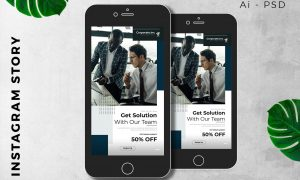 Instagram Story Product Promotion Sale MCSZNQV