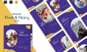 Ied Mubarak Instagram Stories & Post Pack DYMDLVV