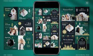Ramadan Sale Instagram Pack KDG2J2N