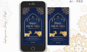 Instagram Story EID al-Adha Mubarak XGSXZ9Y