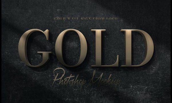 Gold Logo Mockup QYUGE8H