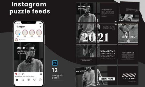 Fashion Instagram Puzzle Feed CWM2CU6