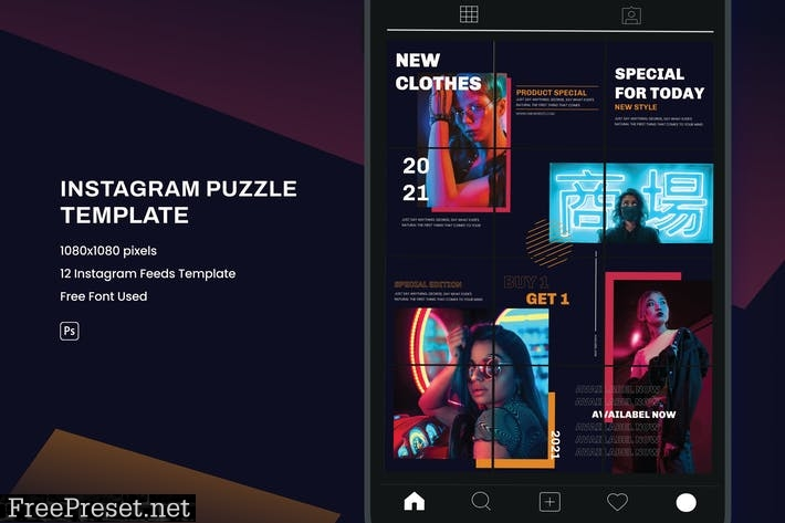 Fashion Instagram Puzzle Template TVVMFKQ