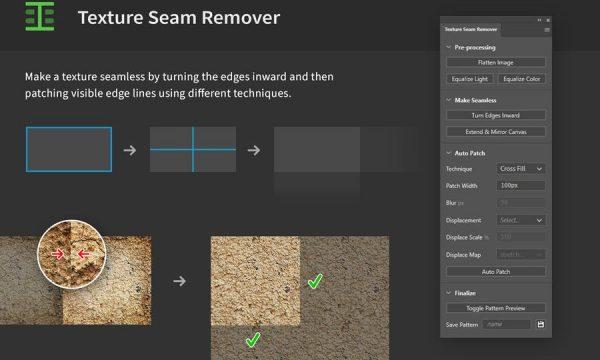 Texture Seam Remover
